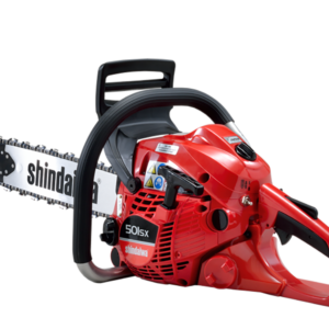 Shindaiwa 501sx Professional chain saw